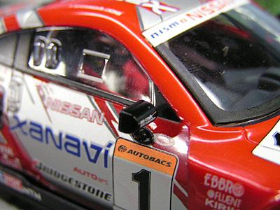 Slot car mirrors